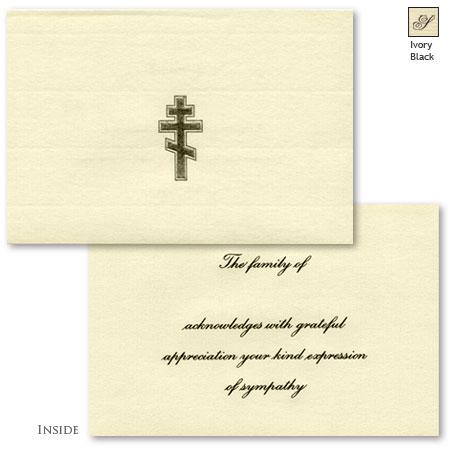 1051-5-orthodox