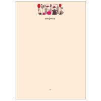 Papel Carta Alimentos e Restaurantes 29
